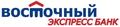 «Восточный экспресс банк» - один из самых  крупных и быстроразвивающихся российских финансовых институтов с самой широкой филиальной сетью среди частных банков