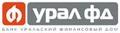 Банк «Урал ФД» уже более 20 лет на рынке, 5 августа 2010 года банку «Уральский финансовый дом» исполнилось 20 лет