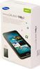 Новый в заводской упаковке оригинальный cтильный серебристый планшет Samsung Galaxy Tab 2 (7.0) Wi-Fi